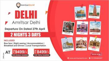 Delhi Amritsar Delhi