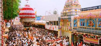 Kateel Sri Durgaparameshwari Temple