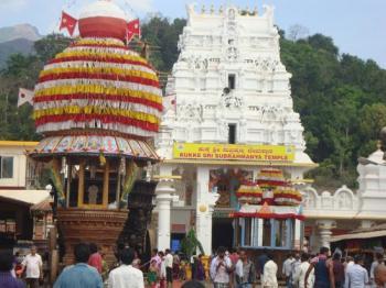 Subrmanya Temple