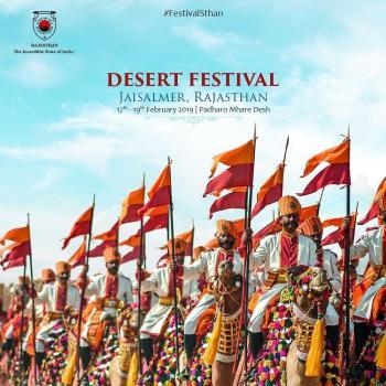 DESERT FESTIVA 2019
