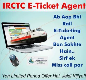 IRCTC Agent Booking Panel (B2B2C)