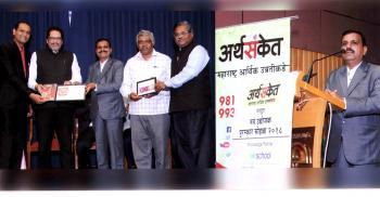 award paper phorto 600