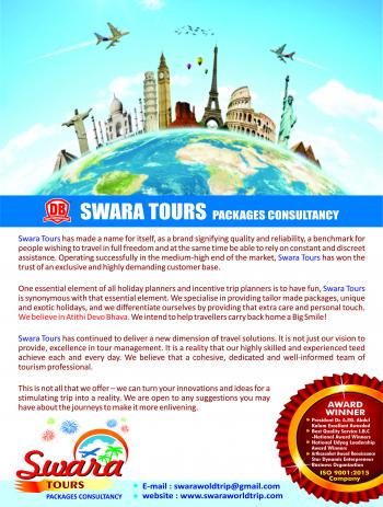 Swara Tours Introduction