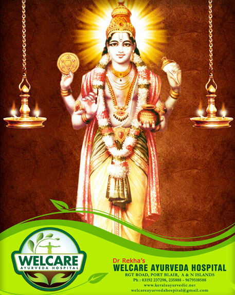 WELCARE AYURVEDA PORT BLAIR1
