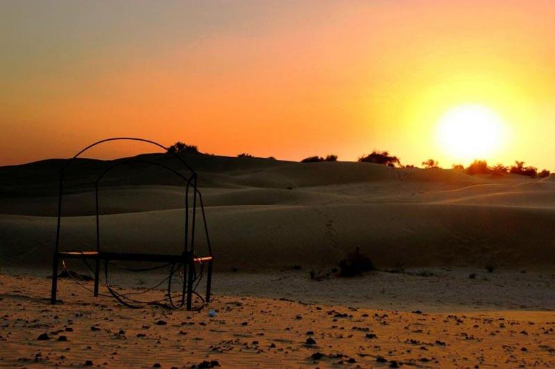 That desert