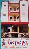 HOTEL BASTARIYA