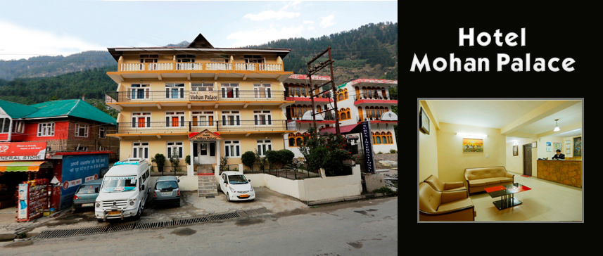 Mohan Palace