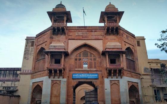 Ajmer Government Museum