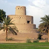 Al Jahili Fort  in