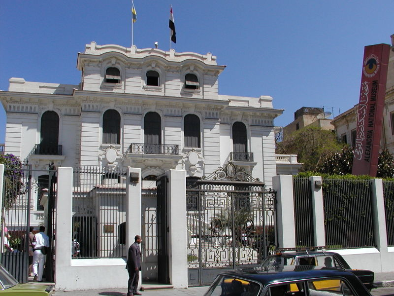 Alexandria National Museum in Alexandria