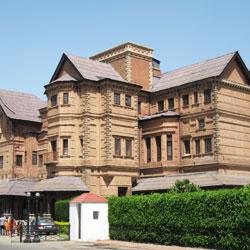 Amar Mahal Palace in Jammu