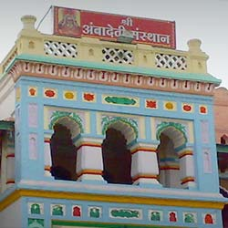Ambadevi Temple in Nagpur