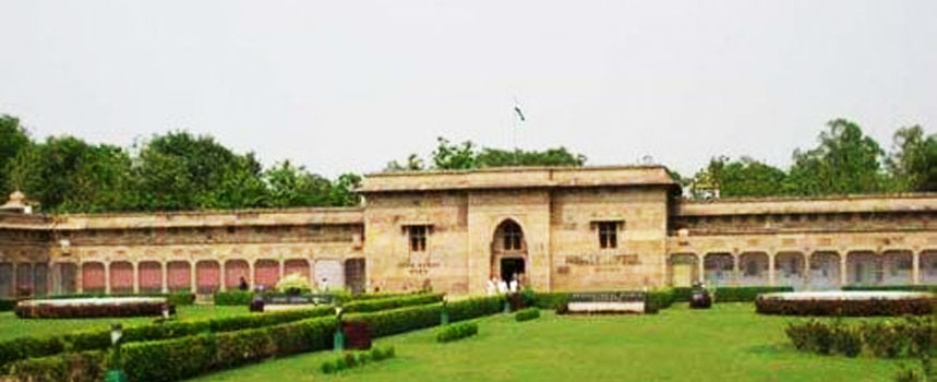 Archaeological Museum, Gorakhpur