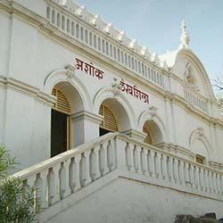 Ashokan Edicts in Junagadh