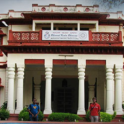 Bharat Kala Bhavan in Varanasi