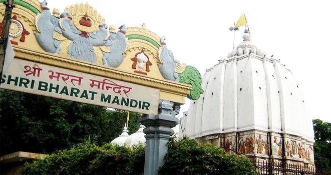 Bharatha Temple