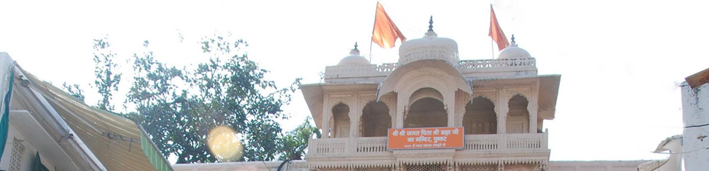 The Brahma Temple