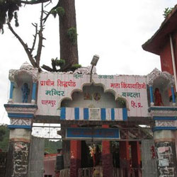 Bundlamata Temple in Palampur