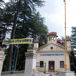 Chail Gurudwara in Chail