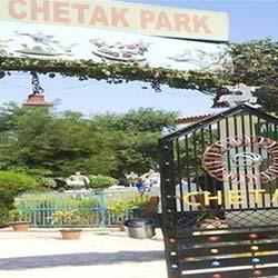 Chetak Park in Bhatinda