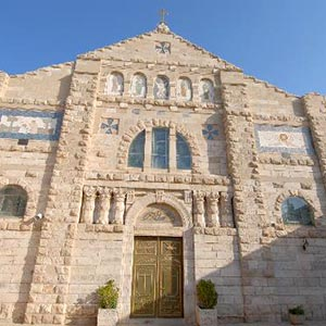 Church of St John the Baptist in Madaba