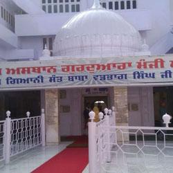 Dera Baba Bharbhag Singh in Una