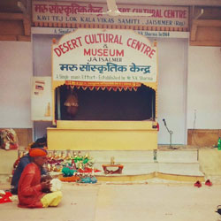 Desert Cultural Center in Jaisalmer