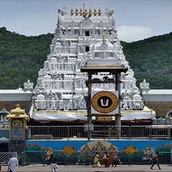 Dwaraka Tirumala in Eluru