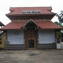 Ernakulam Shiva Temple in Ernakulam