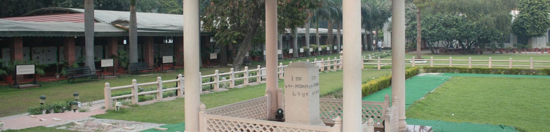 Gandhi Darshan