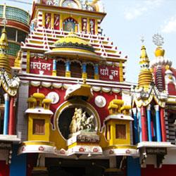 Gita Press in Gorakhpur