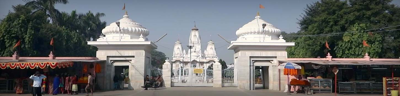 Gorakhnath Temple, Gorakhpur