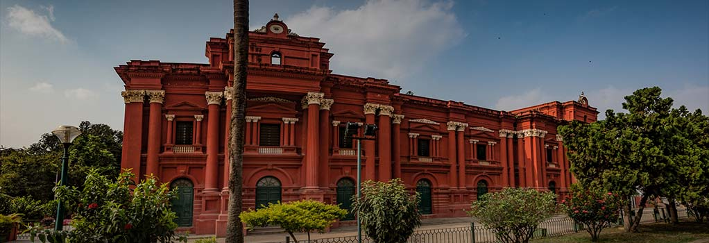 Trichy Government Museum