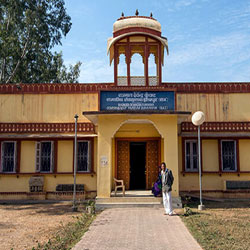 Govt Archaeological Museum in Dungarpur