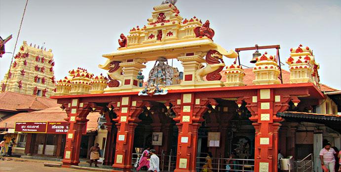 Gundala Matha Shrine