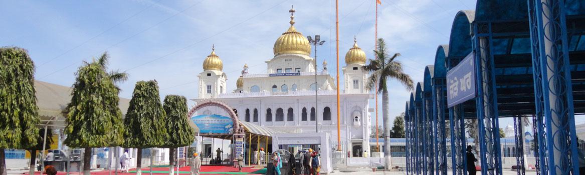 Gurdwara Fatehgarh Sahib