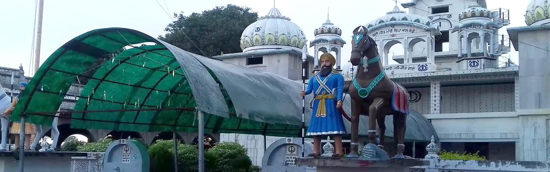 Gurudwara Bhangani Sahib