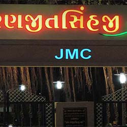 JMC Park in Jamnagar