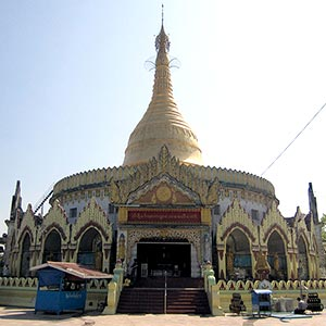 Kaba Aye Pagoda in Yangon