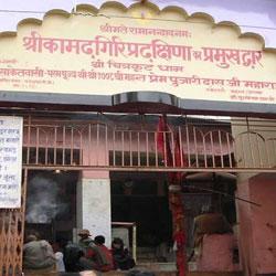 Kamadgiri in Chitrakoot