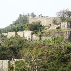 Kangra Fort in Kangra