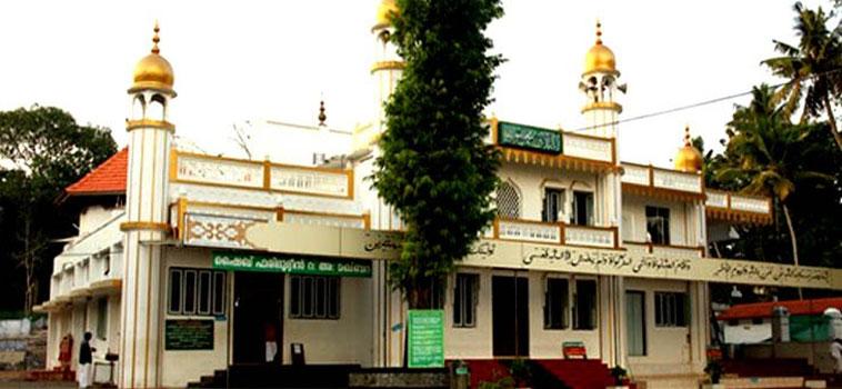 Kanjiramattom Mosque