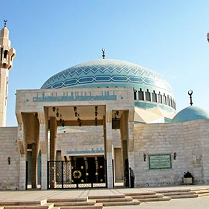 King Abdullah Mosque in Amman