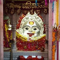 Maa Gadkalika Mandir in Ujjain