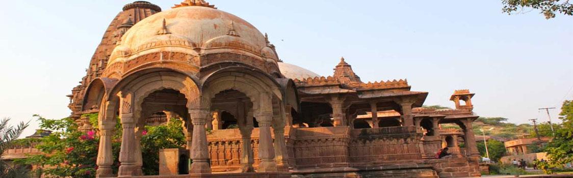 Mahamandaleshwar Mahadev