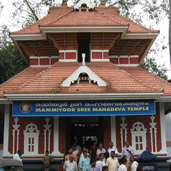 Mammiyoor Temple in Thrissur