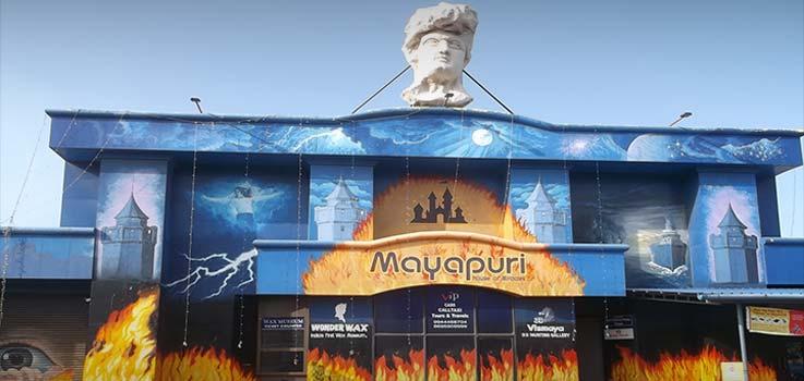 Mayapuri - Wonder Wax Museum