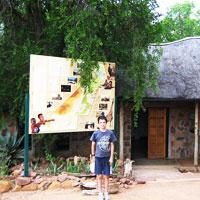 Mokolodi Nature Reserve in Gaborone