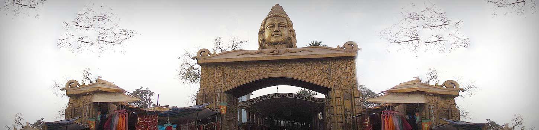 Mungeli Maa Mahamaya Temple