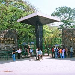 Mysore Zoo in Mysore